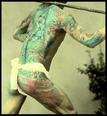 12 THE JAPANESE TATTOO -- Art & Artifice in 19th Century Hand Colored Photographs (2)