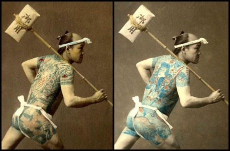 15 THE TATTOOED POST RUNNER -- More ART & ARTIFICE from the World of Old Japanese Tattoos