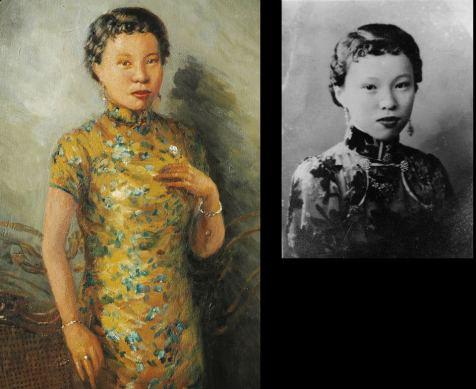 Josephine Tan